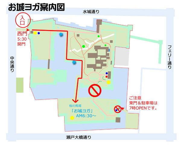 4月案内図.jpg