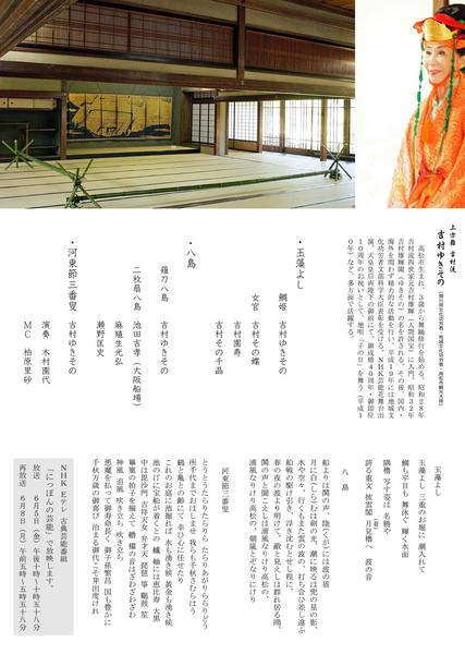 yukisono2.jpg