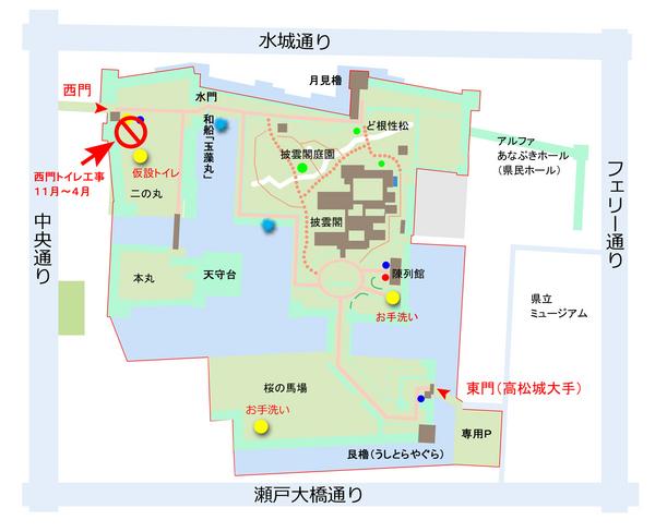 nishitoireannai2014b.jpg